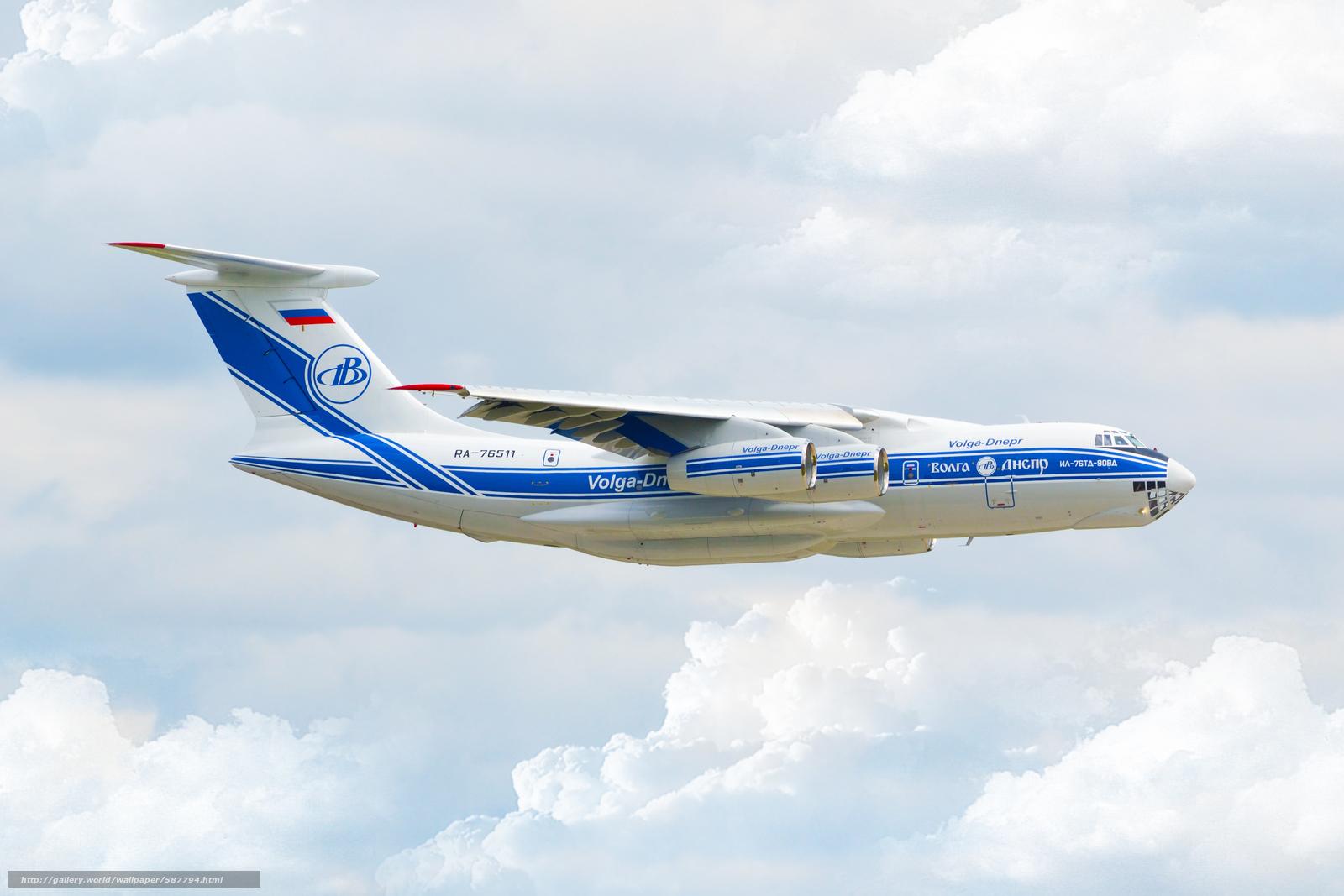 Скачать обои Ильюшин,  Вид сбоку,  Крылья,  военно-транспортный самолёт бесплатно для рабочего стола в разрешении 4608x3072 — картинка №587794