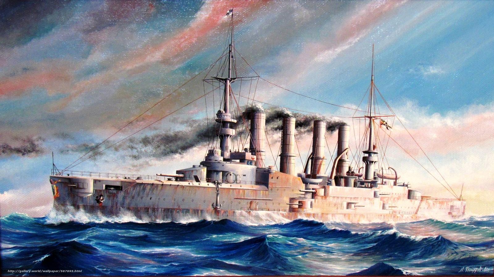 Скачать обои «Шарнхорст»,  море,  художник М.Гончаров,  германского императорского флота бесплатно для рабочего стола в разрешении 3476x1948 — картинка №587895