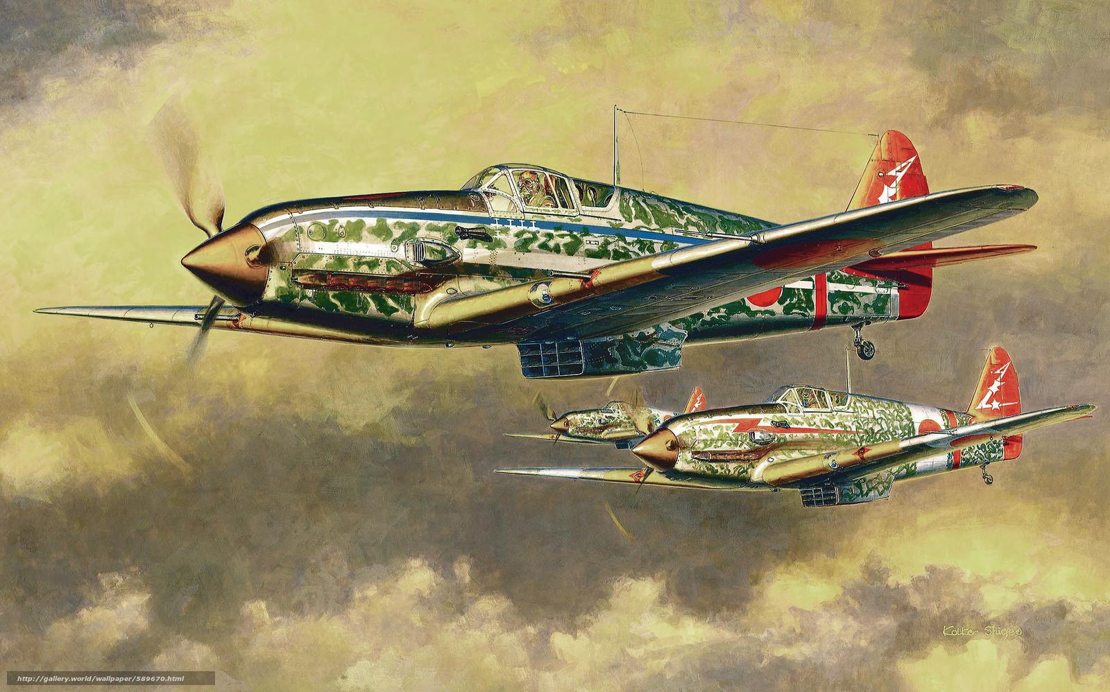 Скачать обои Арт,  Самолет,  Япония. Japanese aircraft,  Kawasaki KI-61 Hien Type I-Hei бесплатно для рабочего стола в разрешении 2512x1567 — картинка №589670
