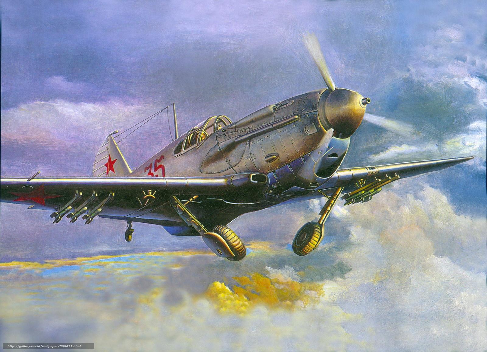 Скачать обои арт,  Самолет,  СССР,  ЛаГГ-3 бесплатно для рабочего стола в разрешении 2876x2082 — картинка №589671