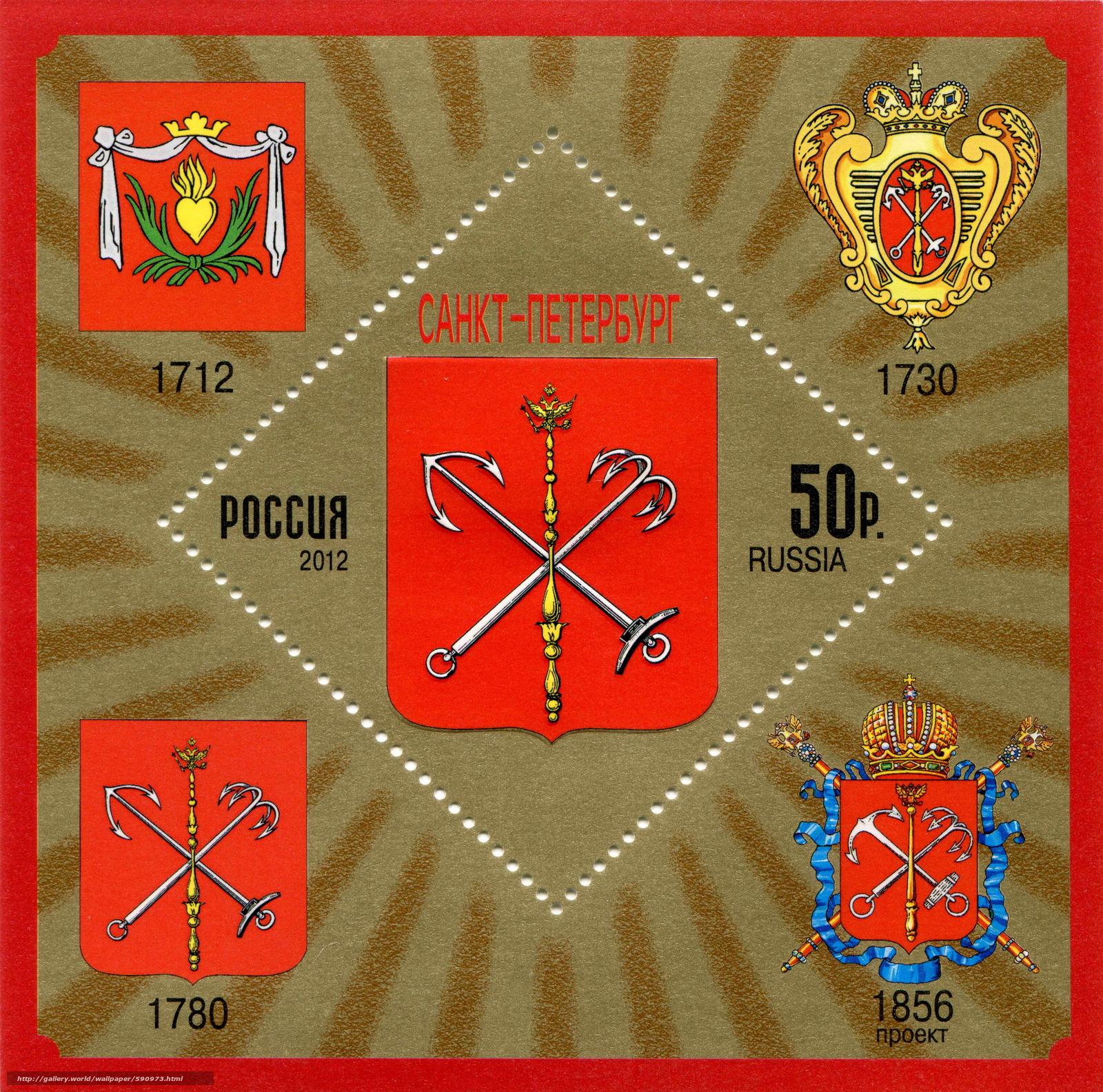 Download wallpaper Art,  stamp,  petersburg,  Saint Petersburg free desktop wallpaper in the resolution 4276x4232 — picture №590973
