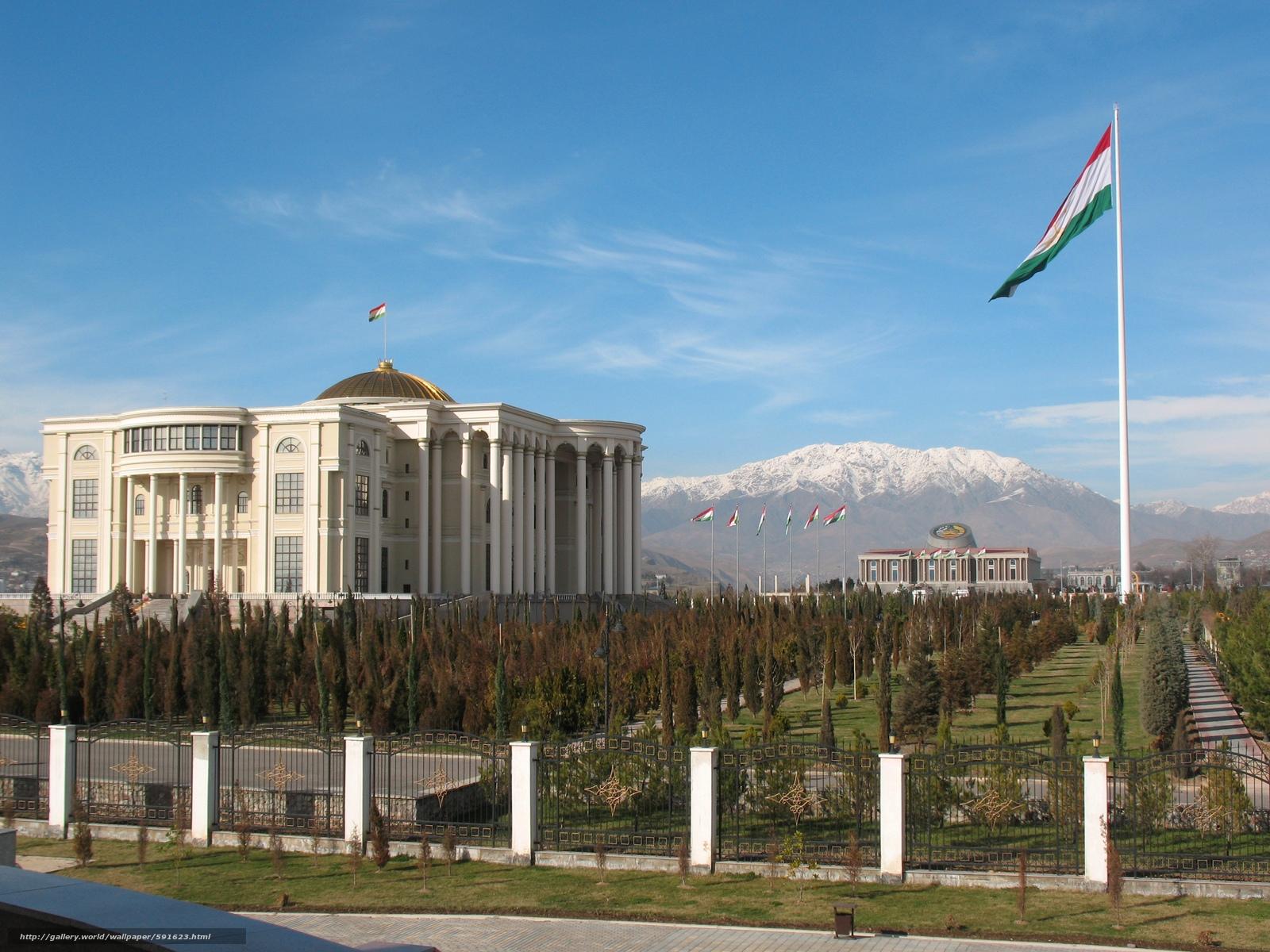 фото таджикистан бесплатно смотреть