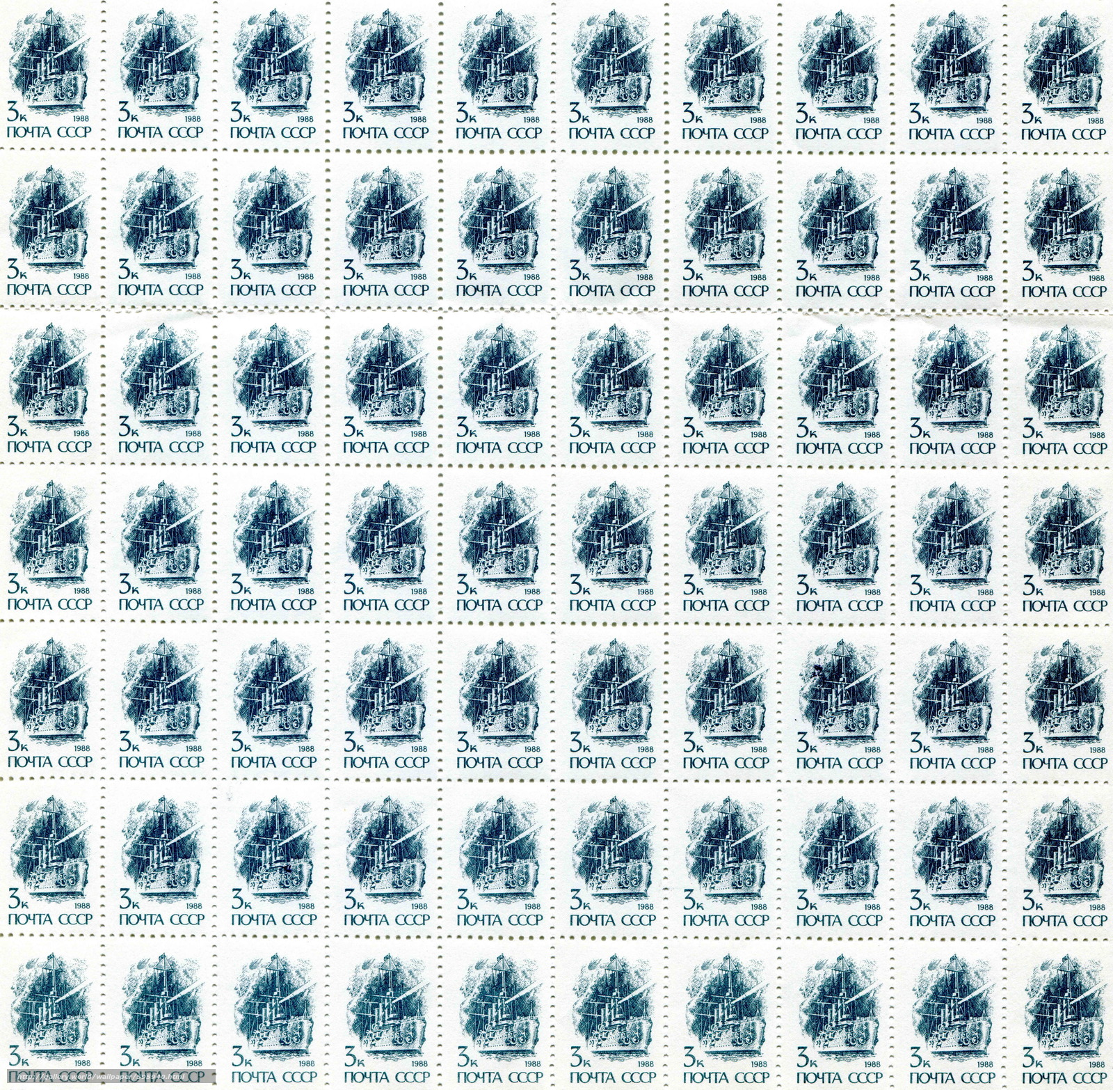 Download wallpaper Art,  stamp,  Post Office,  ussr free desktop wallpaper in the resolution 8690x8507 — picture №595940