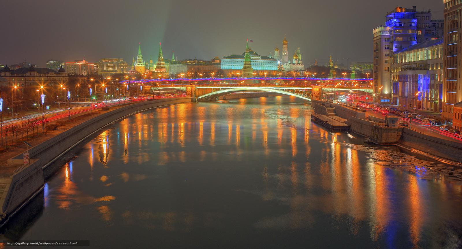 Скачать обои москва,  кремль,  ночь бесплатно для рабочего стола в разрешении 2000x1080 — картинка №597962
