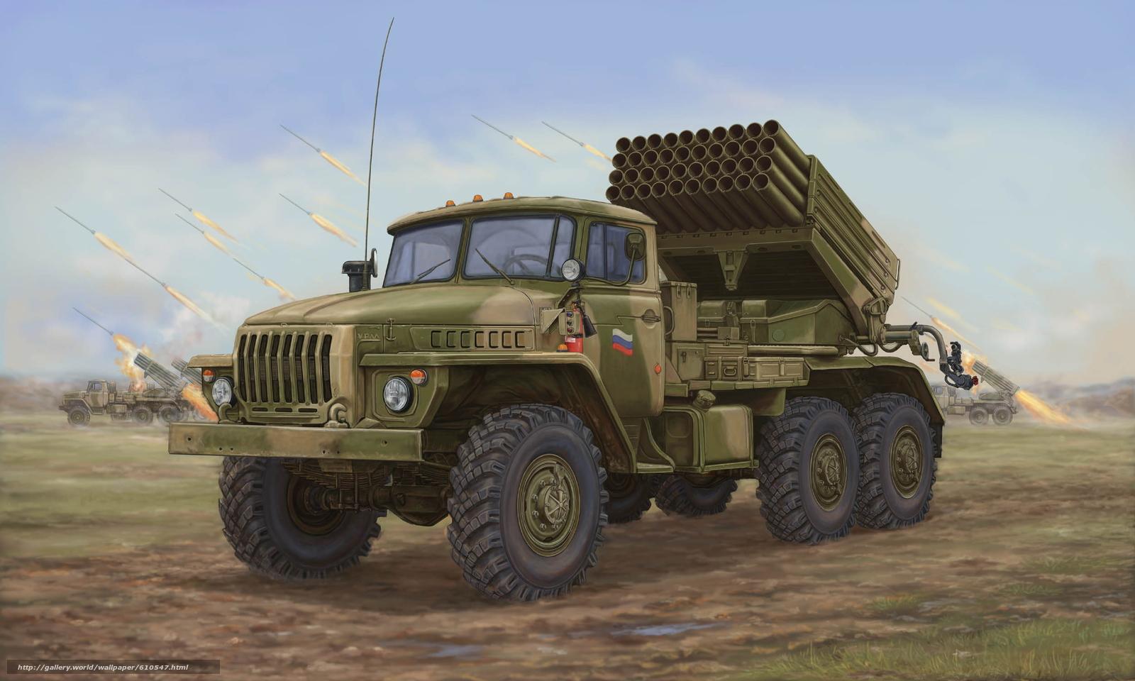 Download wallpaper Art,  Weaponry,  BM-21 Grad MLRS 9K51,  Russia free desktop wallpaper in the resolution 2500x1500 — picture №610547