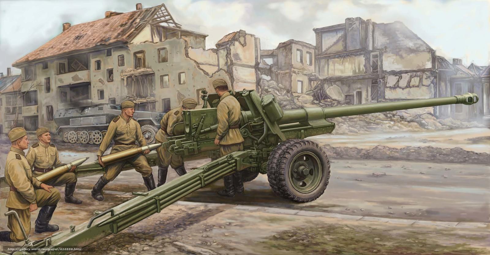 Baixar Wallpaper Arte,  pistola,  soldados,  URSS Papis de parede grtis na resoluo 2500x1300 — quadro №610559