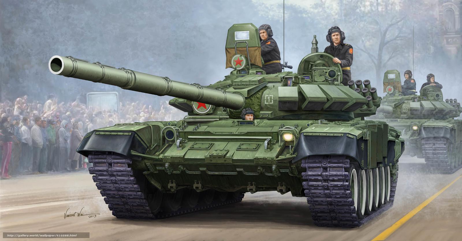Скачать обои Т-72Б,  ОБТ,  модернизированный вариант Т-72А,  вооружение 9К120 Свирь бесплатно для рабочего стола в разрешении 2500x1305 — картинка №610588