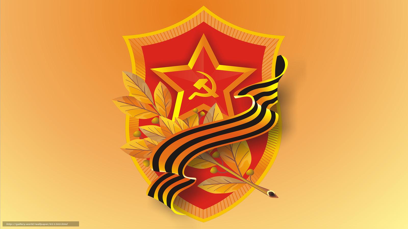 scaricare gli sfondi URSS,  vacanza,  23 Febbraio,  Sovietico Sfondi gratis per la risoluzione del desktop 1920x1080 — immagine №611263