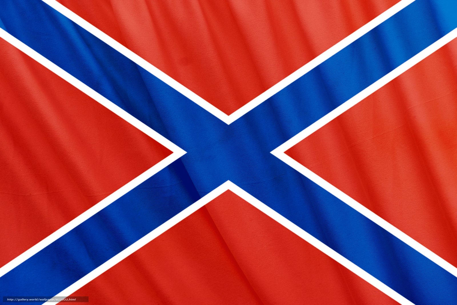 Download wallpaper Novorossia,  flag,  Donetsk,  Lugansk free desktop wallpaper in the resolution 1920x1280 — picture №611322
