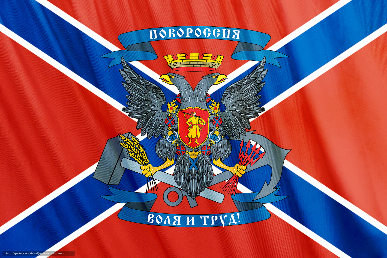 Download wallpaper Novorossia,  flag,  coat of arms,  Donetsk free desktop wallpaper in the resolution 1920x1280 — picture №611323