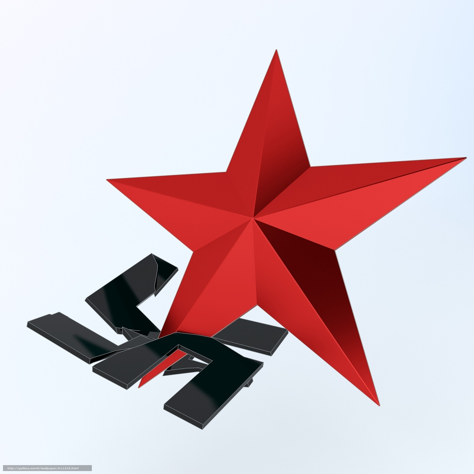 Baixar Wallpaper liberdade,  vitória,  URSS,  estrela Papis de parede grtis na resoluo 2048x2048 — quadro №611325