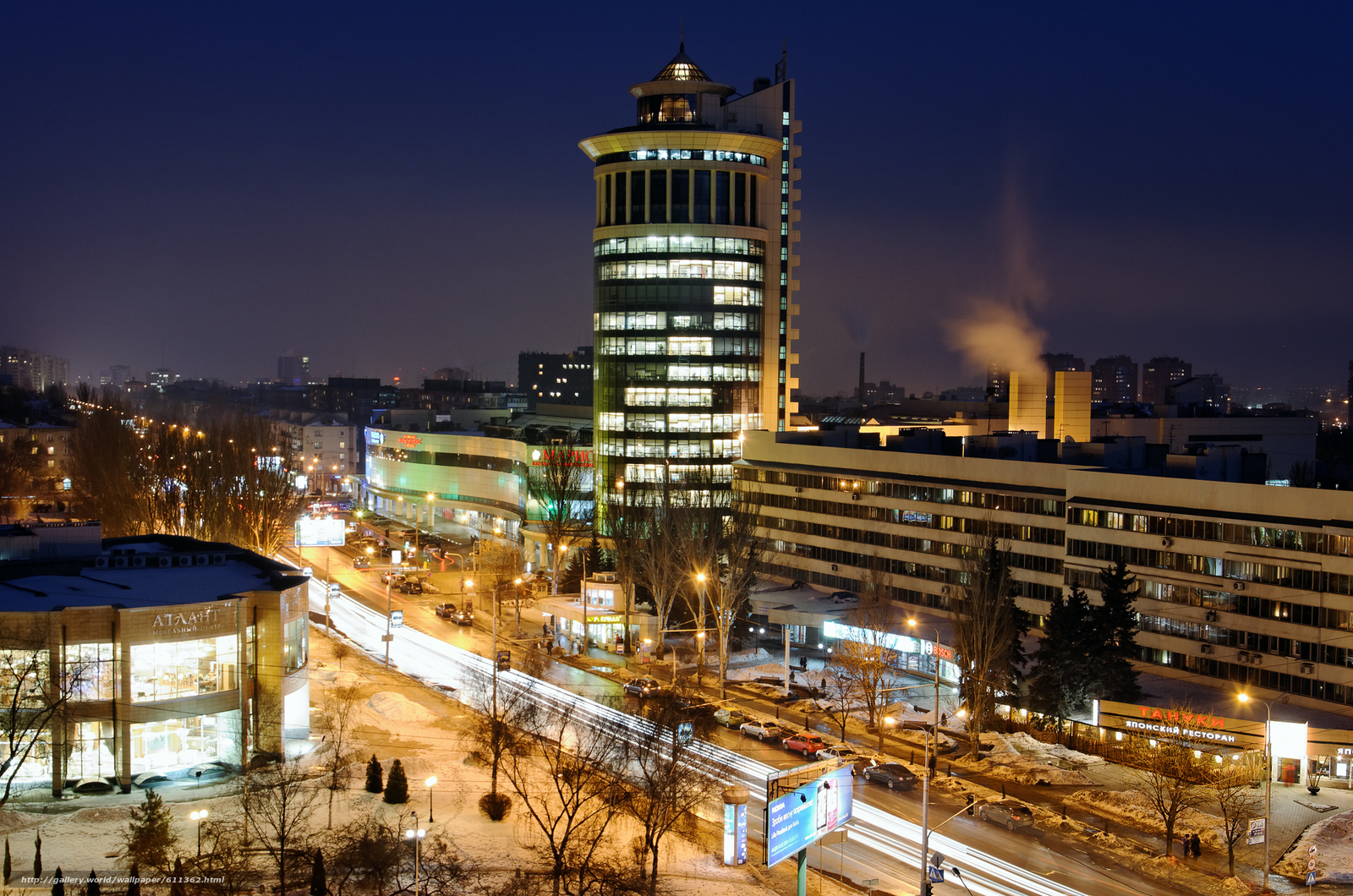 pobra tapety Novorossia,  Donieck,  Donbass,  miasto Darmowe tapety na pulpit rozdzielczoci 2000x1325 — zdjcie №611362