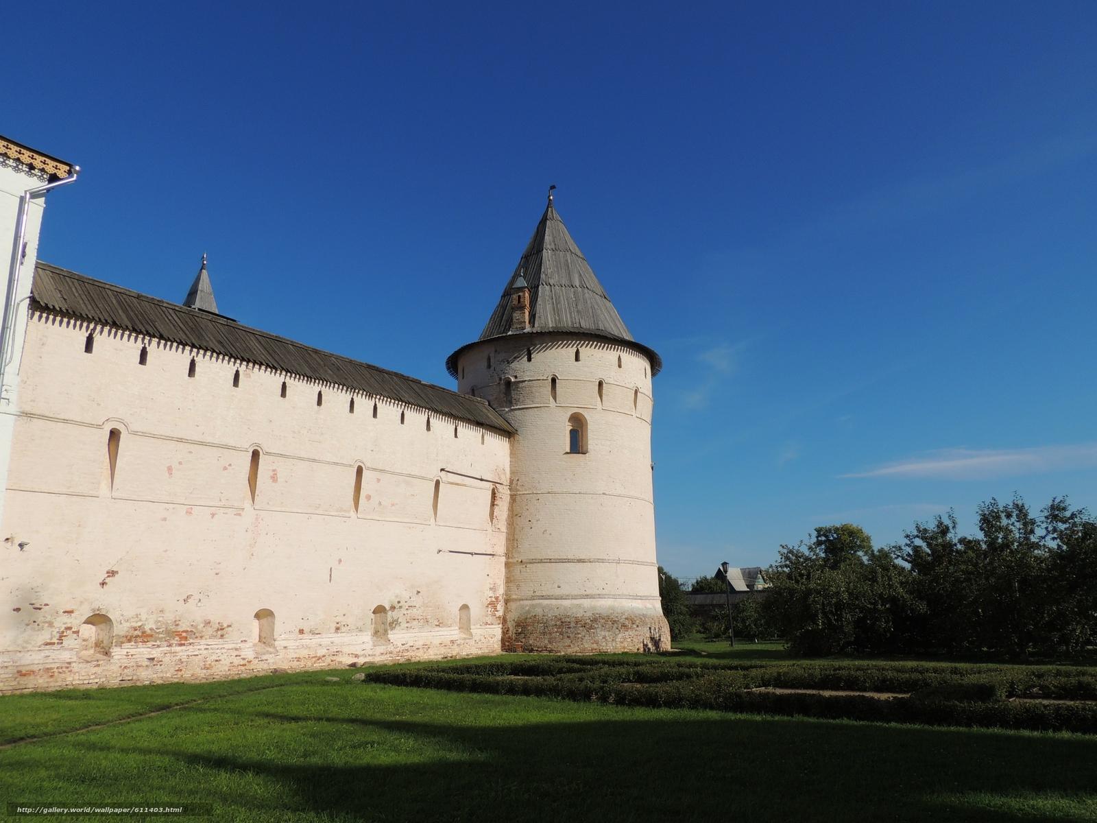 Tlcharger Fond d'ecran Russie,  Rostov,  ville,  forteresse Fonds d'ecran gratuits pour votre rsolution du bureau 4608x3456 — image №611403