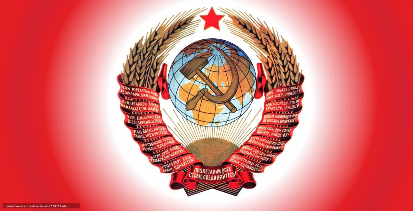 scaricare gli sfondi stemma,  URSS,  paese,  Unione Sovietica Sfondi gratis per la risoluzione del desktop 8707x4455 — immagine №613489