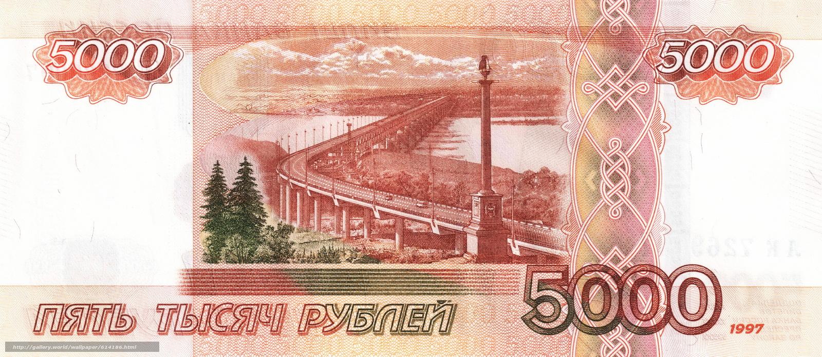 Descargar gratis dinero,  Rublo,  Rublo,  proyecto de ley Fondos de escritorio en la resolucin 5534x2408 — imagen №614186