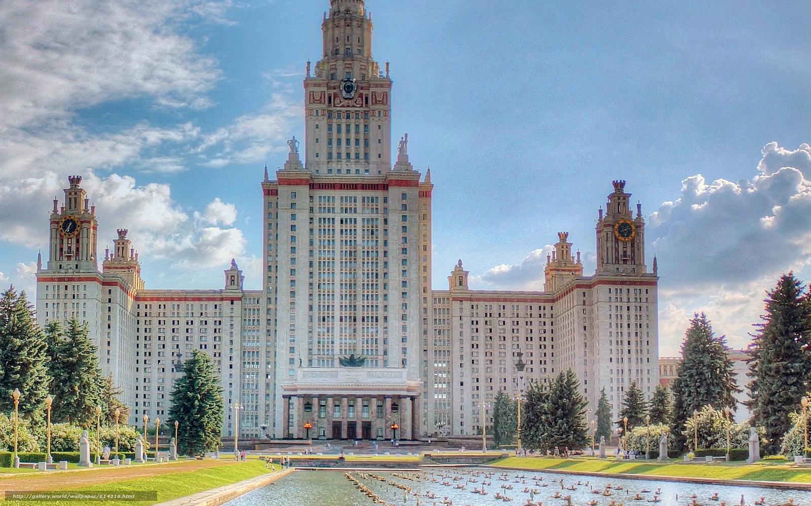 Baixar Wallpaper Universidade Estatal de Moscovo,  univesitet,  Moscou,  Rússia Papis de parede grtis na resoluo 1920x1200 — quadro №614218