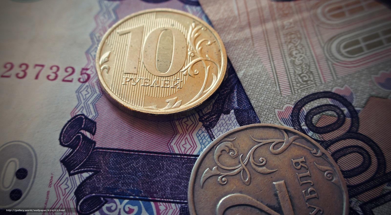Descargar gratis dinero,  Rublo,  Rublo,  Rusia Fondos de escritorio en la resolucin 4000x2205 — imagen №614222