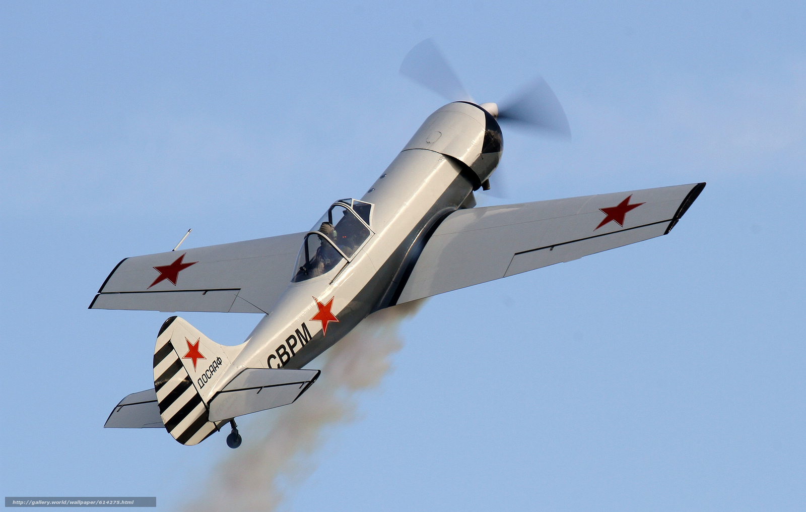 Download wallpaper Yak-50,  Soviet,  ussr,  trainer free desktop wallpaper in the resolution 2048x1301 — picture №614275
