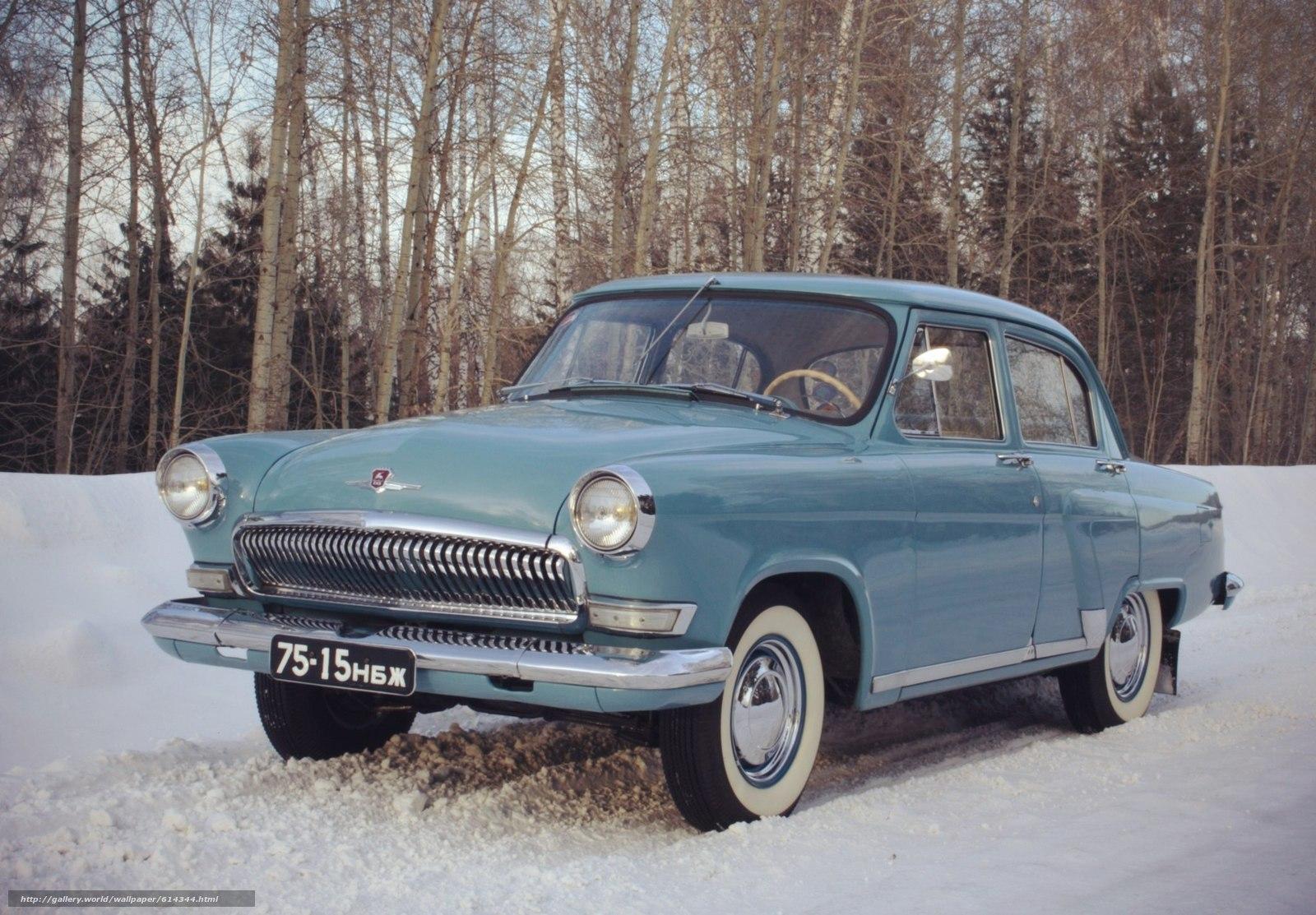 Download wallpaper car,  Car,  machine,  ussr free desktop wallpaper in the resolution 2048x1424 — picture №614344