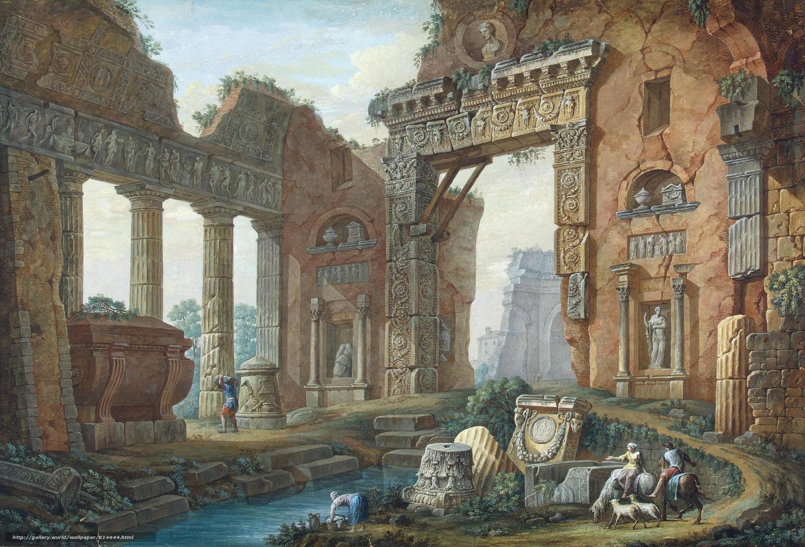 Скачать обои Клериссо,  Шарль-Луи,  Архитектурная фантазия,  картина бесплатно для рабочего стола в разрешении 1920x1304 — картинка №614644