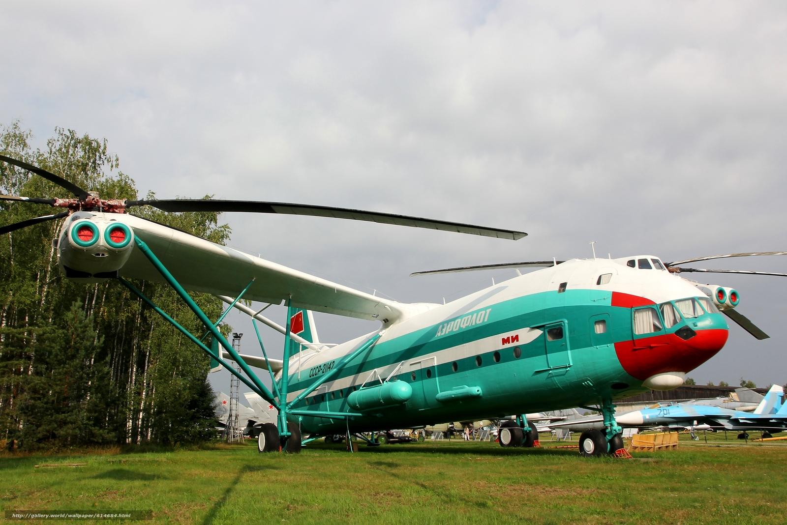 Скачать обои Ми-12,  вертолёт,  Миль,  СССР бесплатно для рабочего стола в разрешении 4476x2989 — картинка №614684