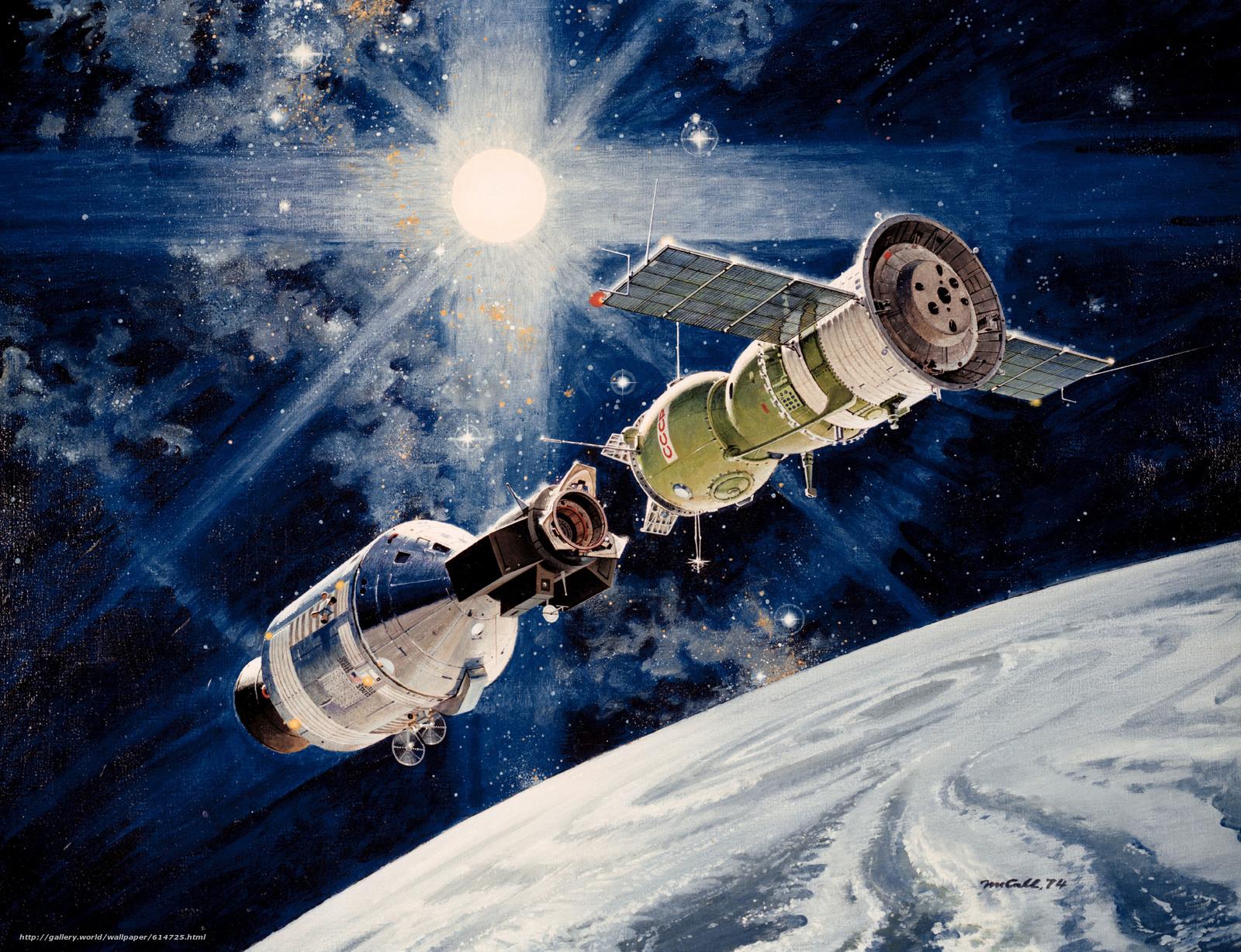 scaricare gli sfondi spazio,  pianeta,  terra,  sole Sfondi gratis per la risoluzione del desktop 3923x3011 — immagine №614725