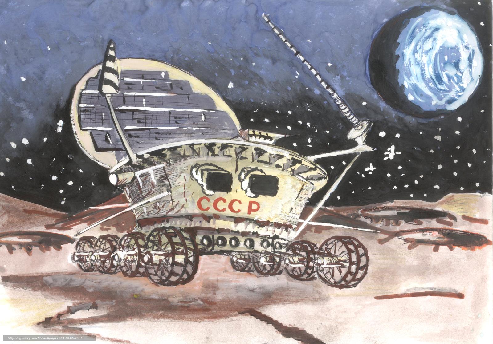 scaricare gli sfondi moonwalker,  URSS,  luna,  terra Sfondi gratis per la risoluzione del desktop 3411x2386 — immagine №614842