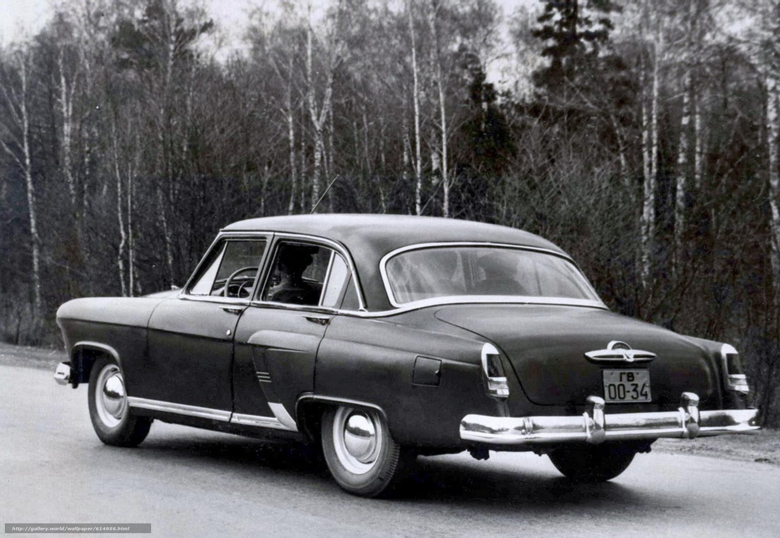 Download wallpaper gas,  Gas-21,  Volga,  1954 free desktop wallpaper in the resolution 1920x1324 — picture №614956