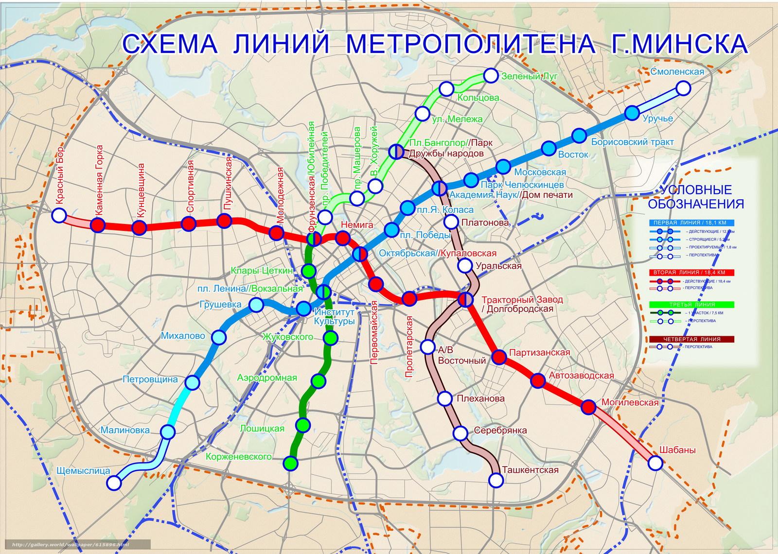 Download wallpaper map,  plan,  scheme,  metro free desktop wallpaper in the resolution 5031x3586 — picture №615896