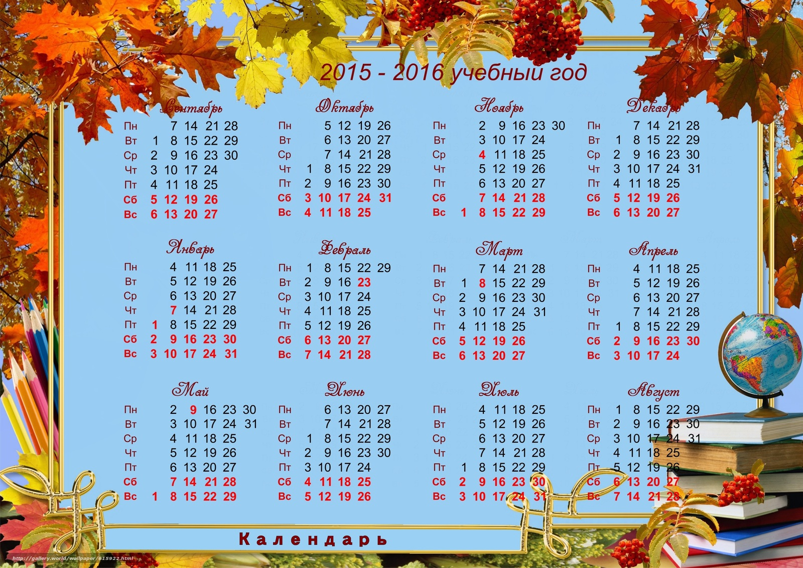 Download wallpaper calendar,  2015,  2016,  Training free desktop wallpaper in the resolution 3508x2480 — picture №615922