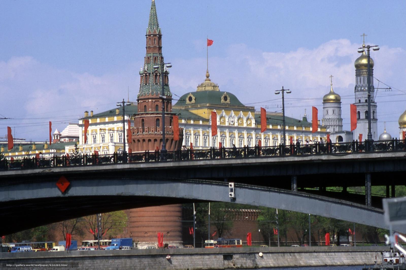 scaricare gli sfondi URSS,  Mosca,  1986,  Cremlino Sfondi gratis per la risoluzione del desktop 2653x1765 — immagine №616493