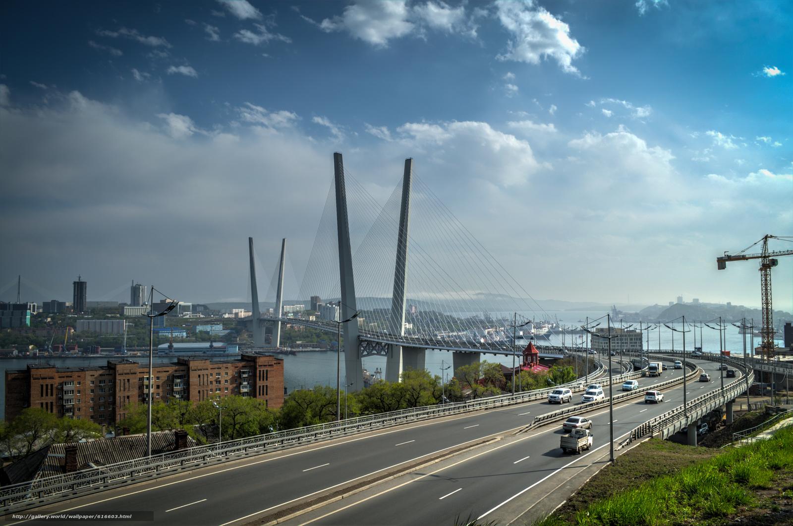 Download Hintergrund Wladiwostok,  Russland,  Brücke,  Straße Freie desktop Tapeten in der Auflosung 4942x3273 — bild №616603