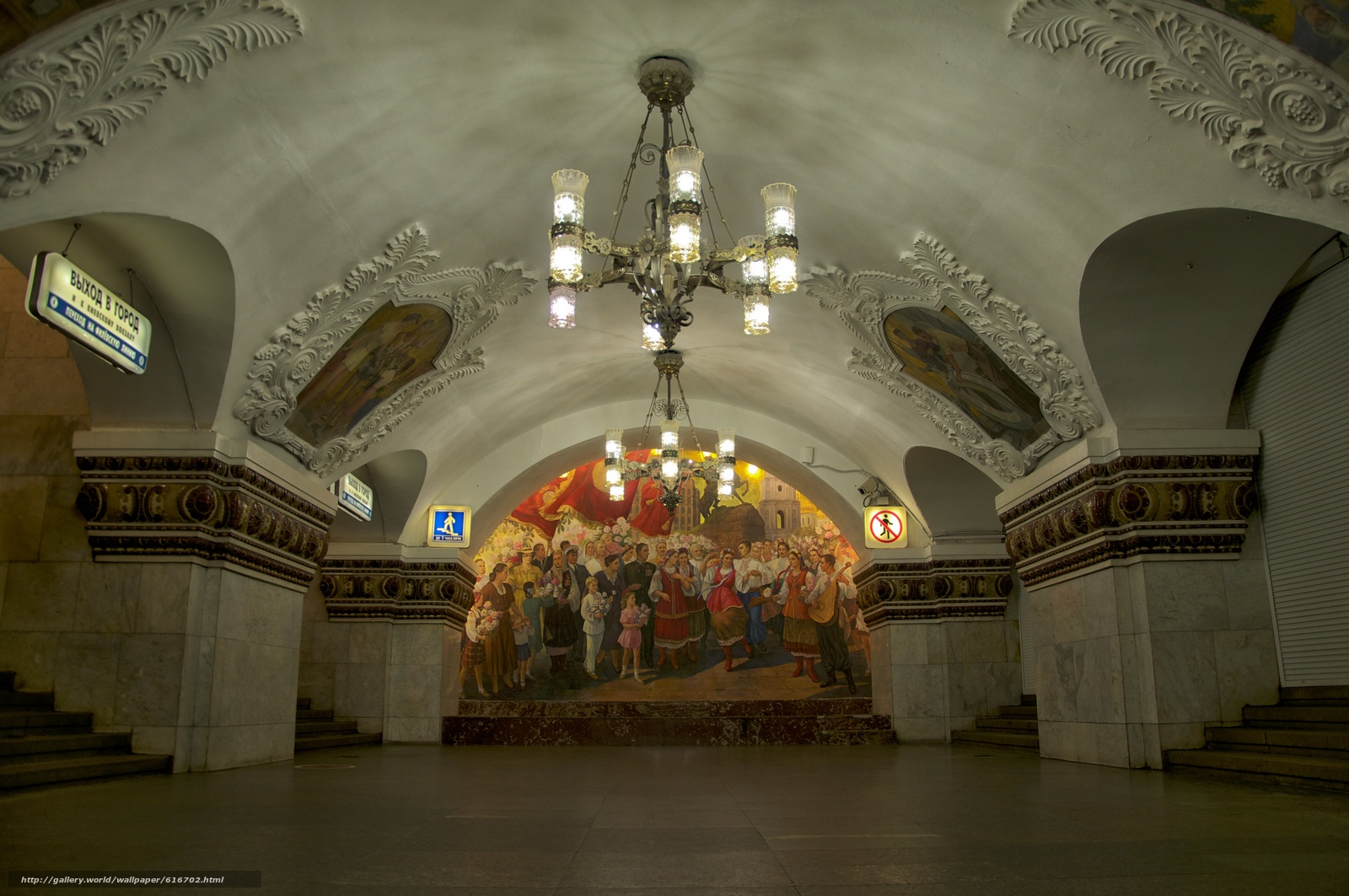 Download wallpaper metro,  station,  Kiev,  Moscow free desktop wallpaper in the resolution 4288x2848 — picture №616702