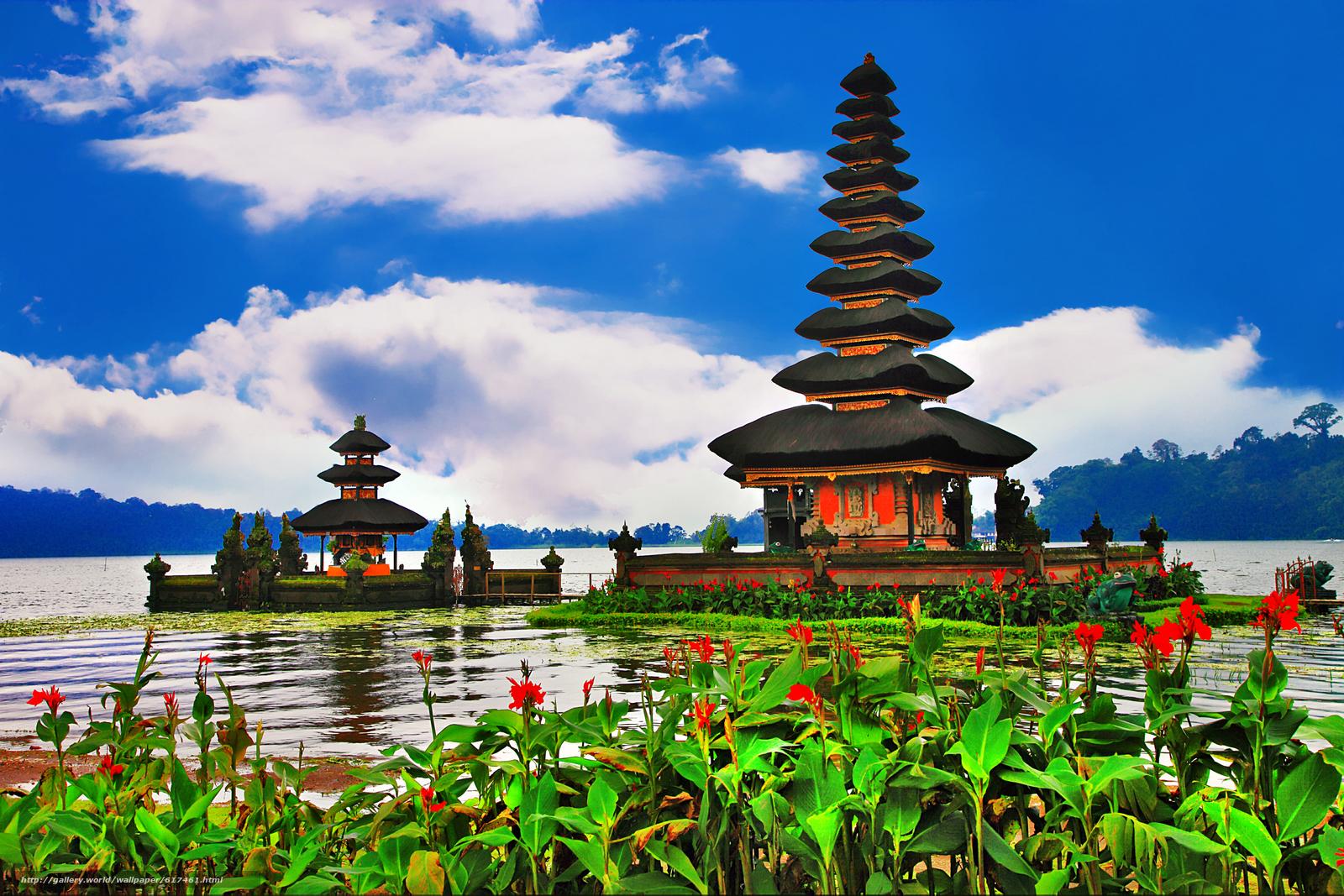 Coucher Du Soleil Audessus De Temple Hindou Pura Tanah Lot Bali