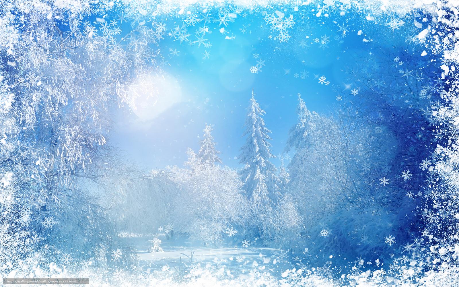 Зимняя заставка