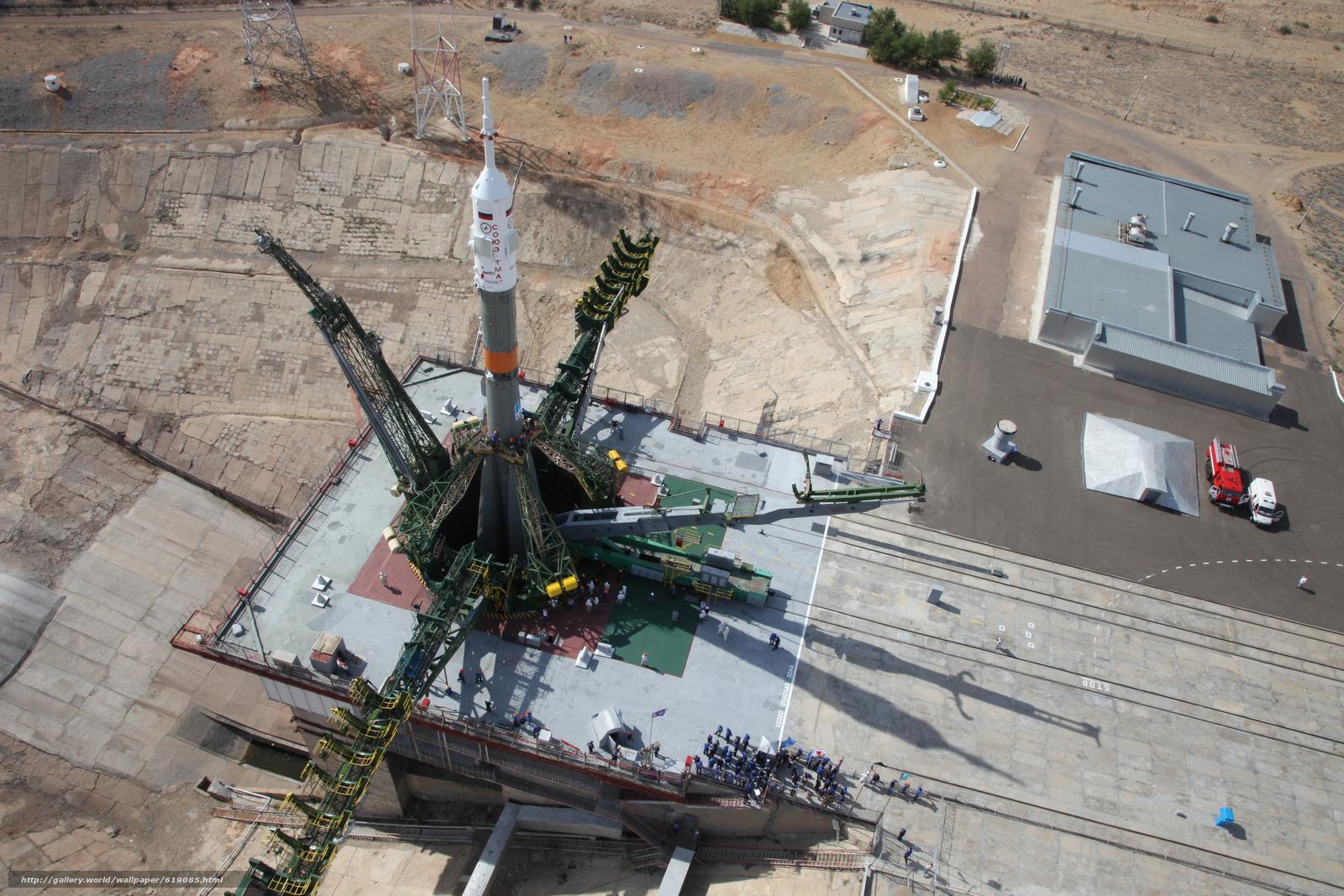 Скачать обои Ракета,  Союз,  космодром,  Байконур бесплатно для рабочего стола в разрешении 5616x3744 — картинка №619085