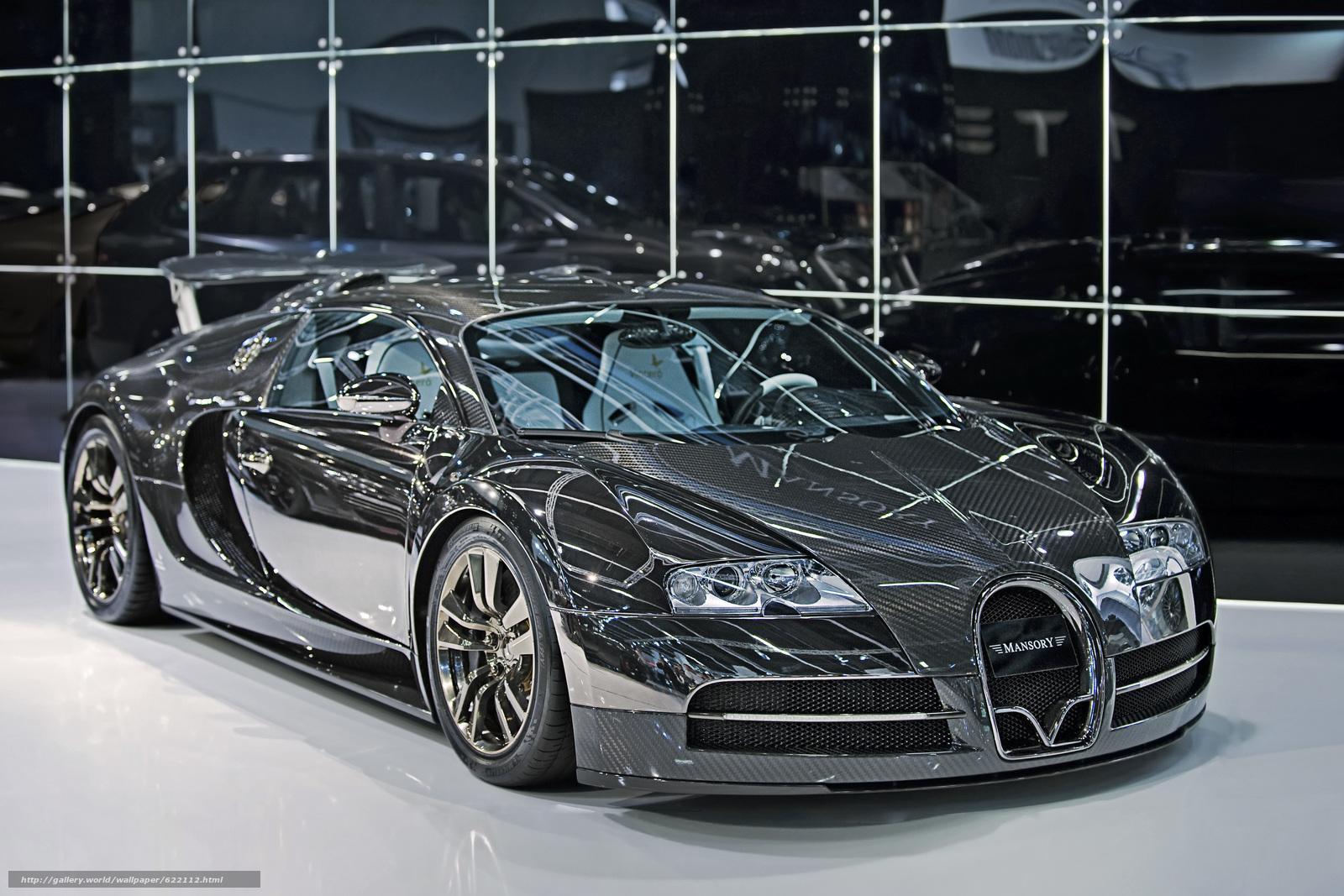 Download wallpaper Bugatti,  Veyron,  giperkar,  Supercar free desktop wallpaper in the resolution 3276x2184 — picture №622112