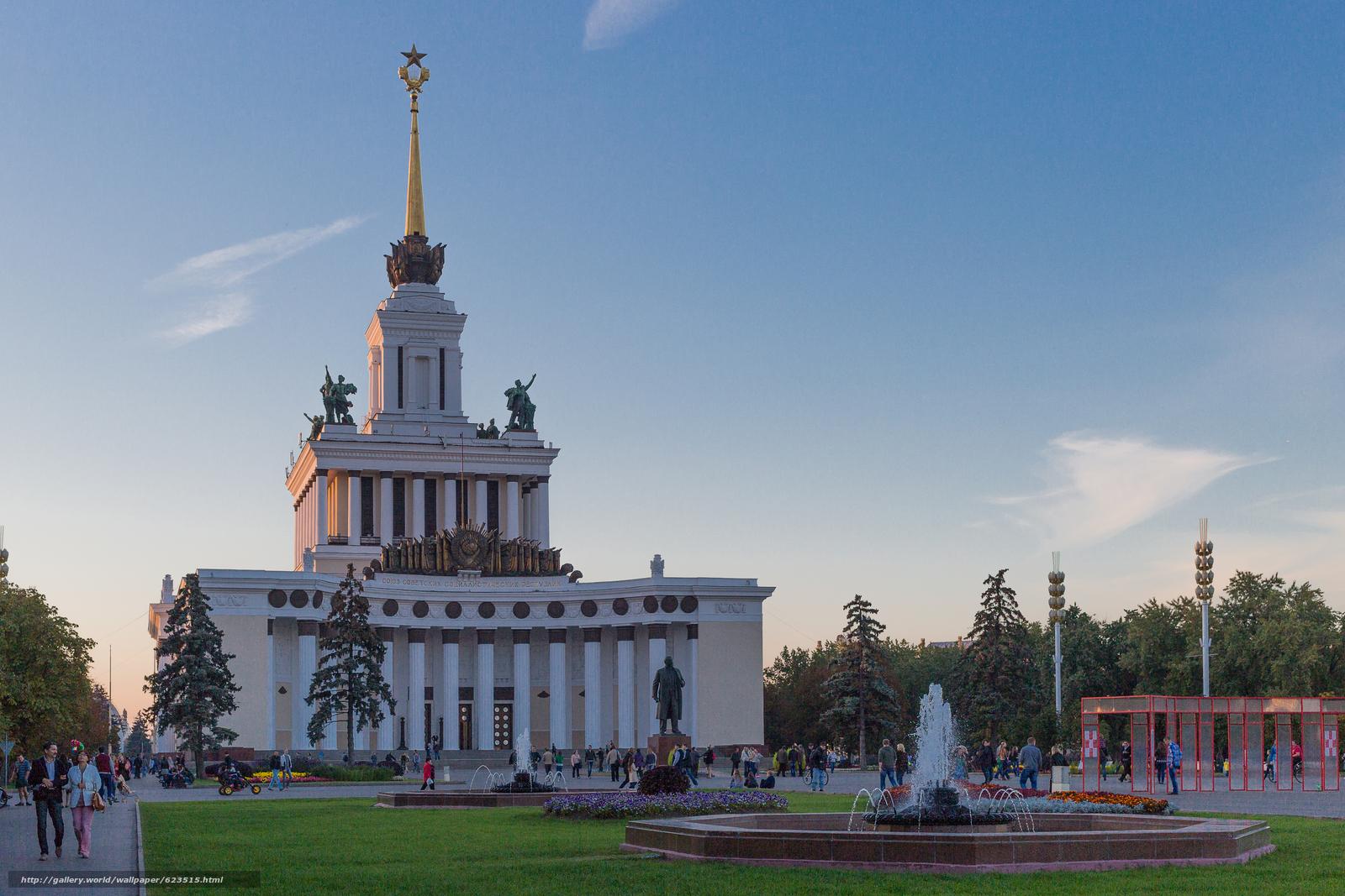 Baixar Wallpaper ENEA,  Moscou,  Rússia,  arquitetura Papis de parede grtis na resoluo 5305x3537 — quadro №623515