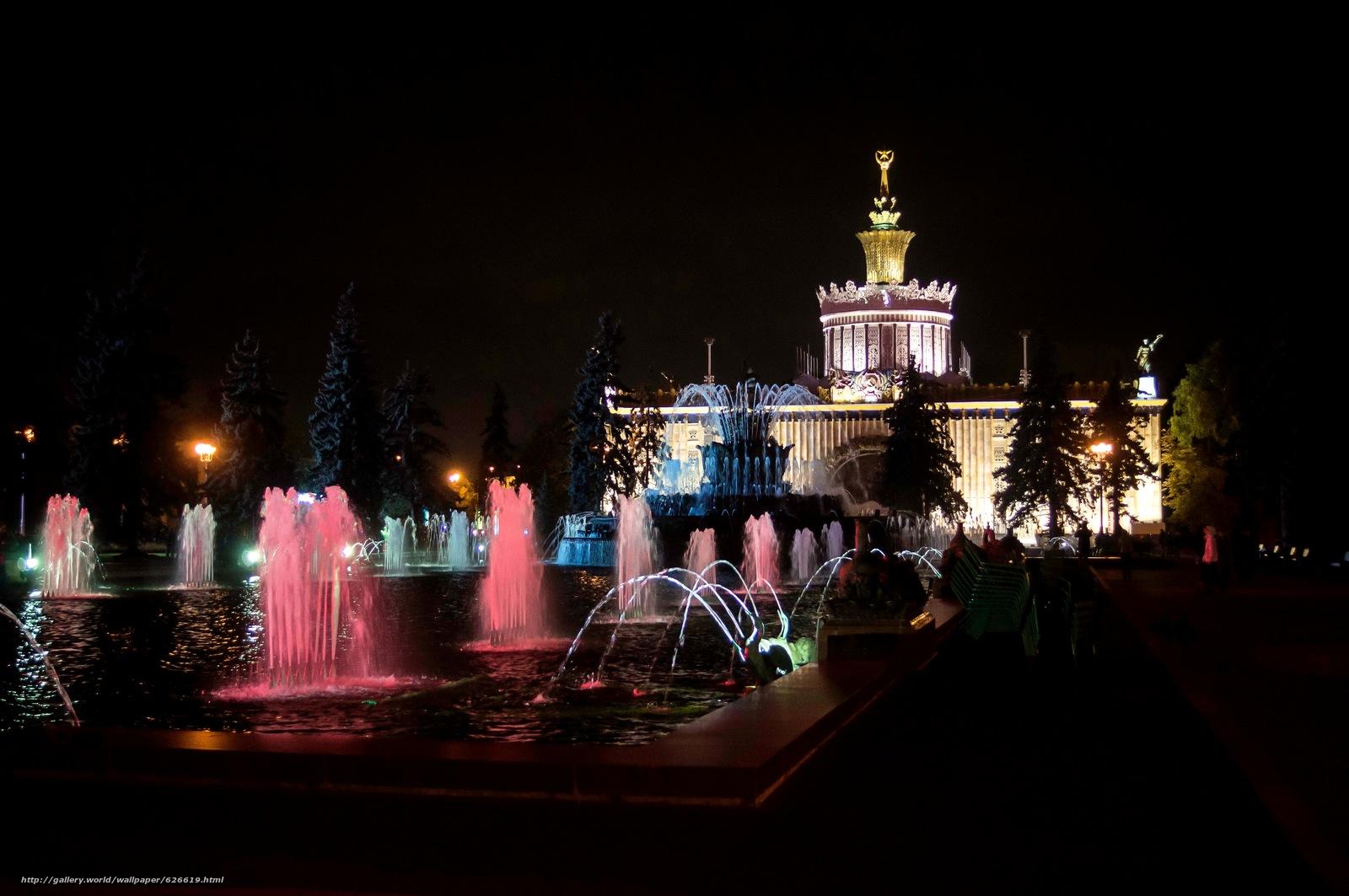 Baixar Wallpaper noite,  ENEA,  Moscou,  Rússia Papis de parede grtis na resoluo 4856x3226 — quadro №626619