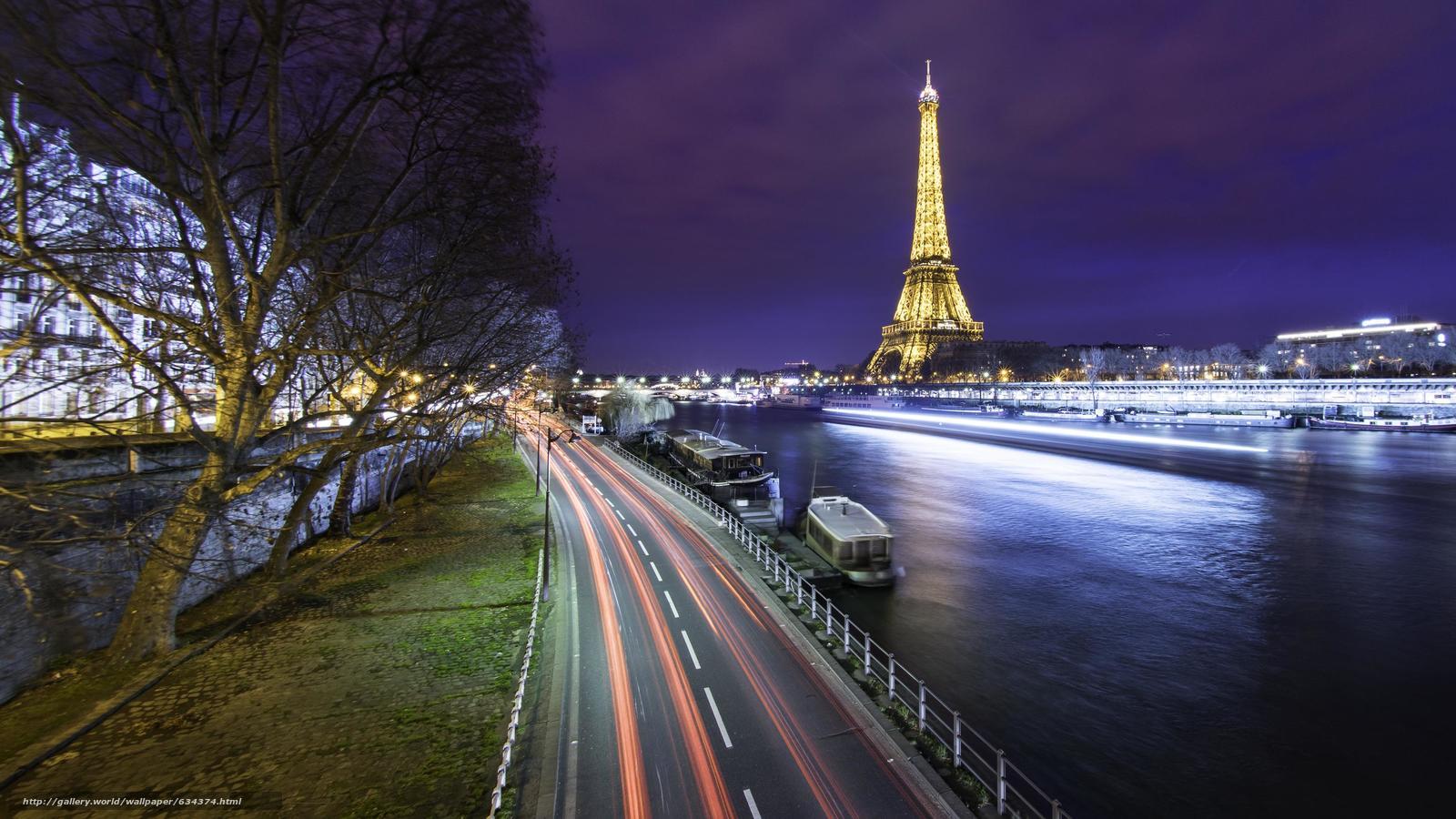 Photo collection paris de nuit fond for Fond ecran paris