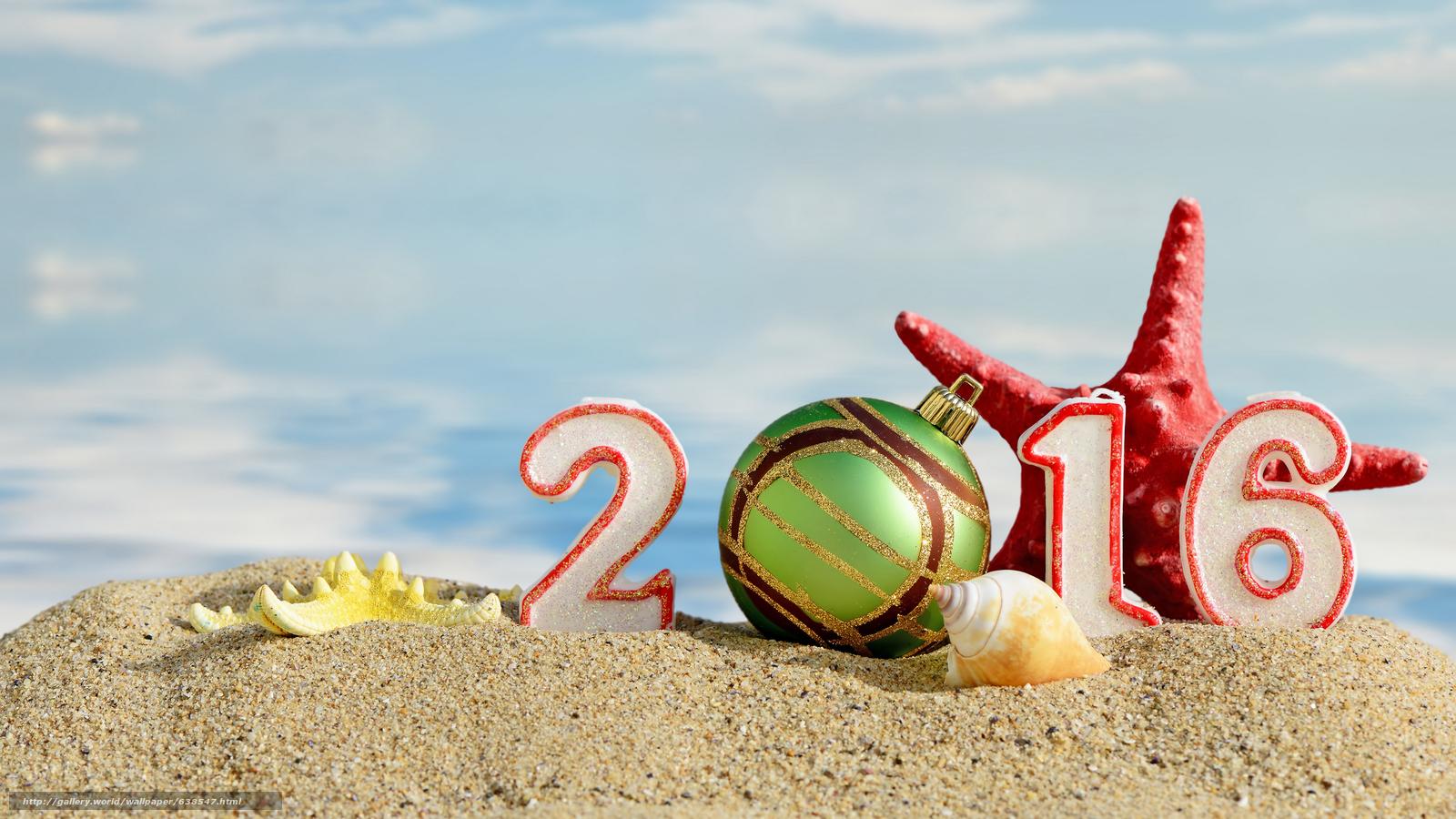 Descargar gratis Año Nuevo,  2016,  fiesta,  fecha Fondos de escritorio en la resolucin 7680x4320 — imagen №638547