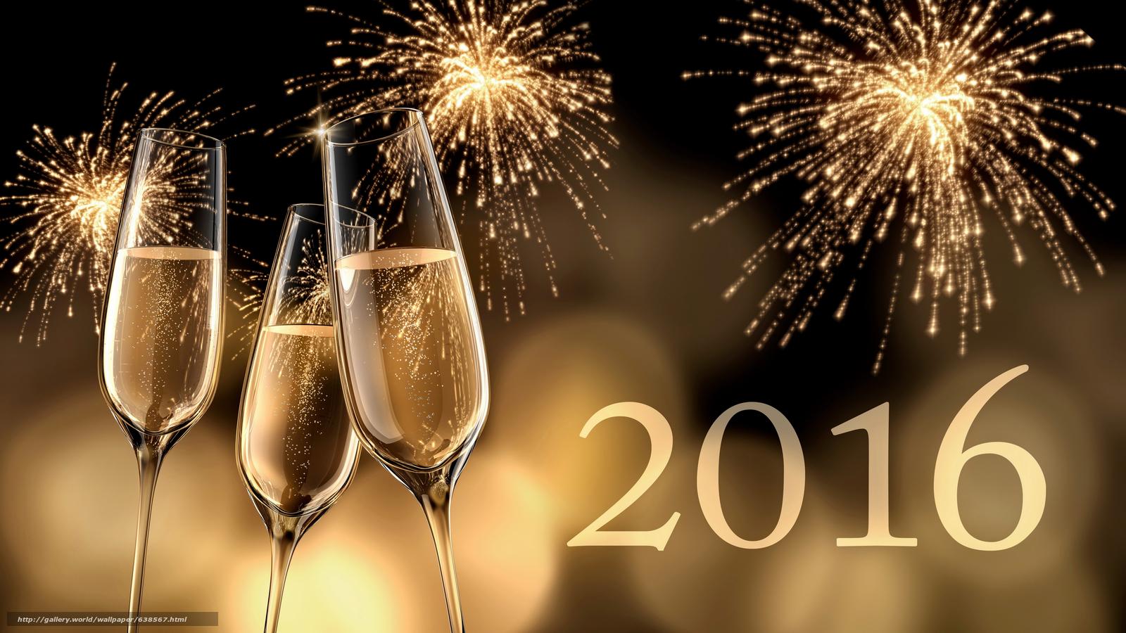 Descargar gratis Año Nuevo,  2016,  fiesta,  fecha Fondos de escritorio en la resolucin 7680x4320 — imagen №638567