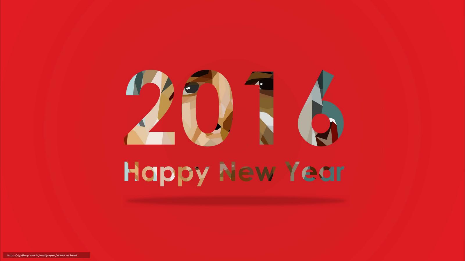 Descargar gratis Año Nuevo,  2016,  fiesta,  fecha Fondos de escritorio en la resolucin 7680x4320 — imagen №638570