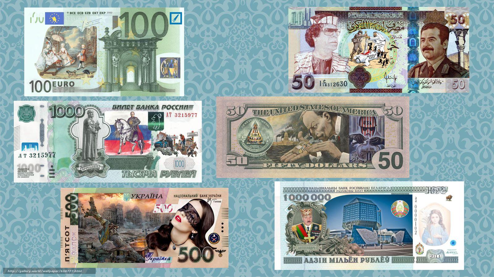 Картинка доллары и евро