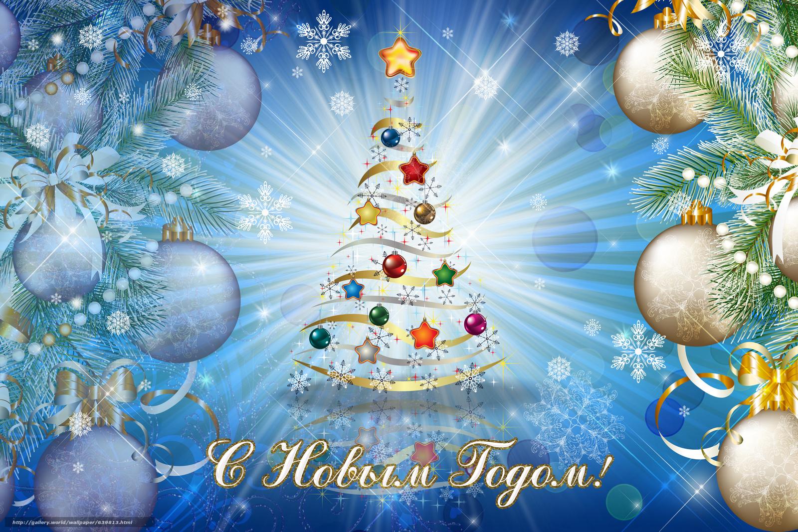 scaricare gli sfondi Buon anno,  Sfondi di Natale,  abete,  Palloncini Sfondi gratis per la risoluzione del desktop 4500x3000 — immagine №639813