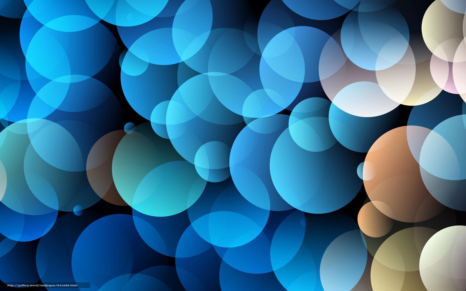 Скачать обои фон,  дизайн,  текстура бесплатно для рабочего стола в разрешении 2560x1600 — картинка №641089