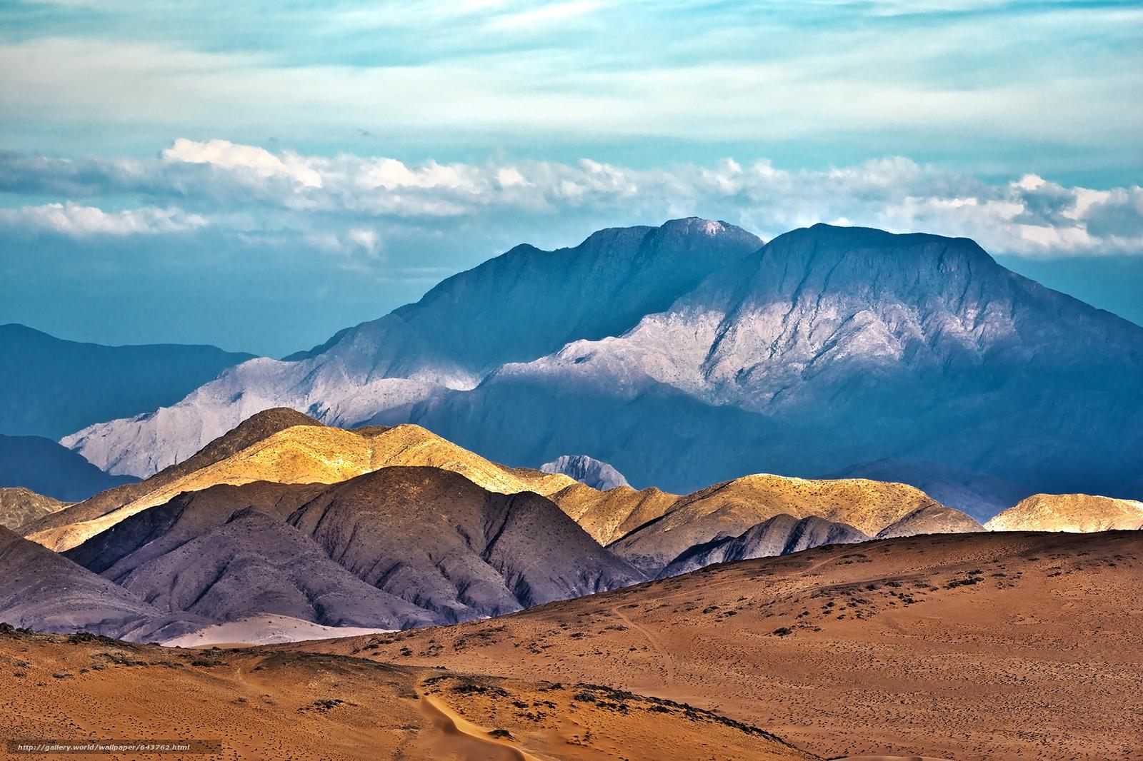 Скачать обои Горы,  Кунене,  Африка,  Намибия бесплатно для рабочего стола в разрешении 2000x1333 — картинка №643762