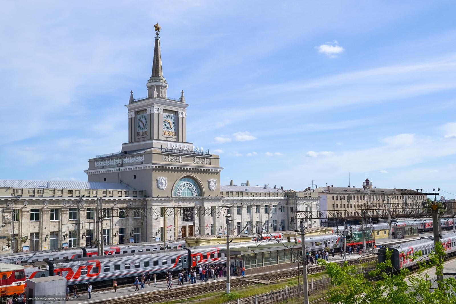 下载壁纸 火车站,  城市,  伏尔加格勒,  俄国 免费为您的桌面分辨率的壁纸 4273x2848 — 图片 №643767