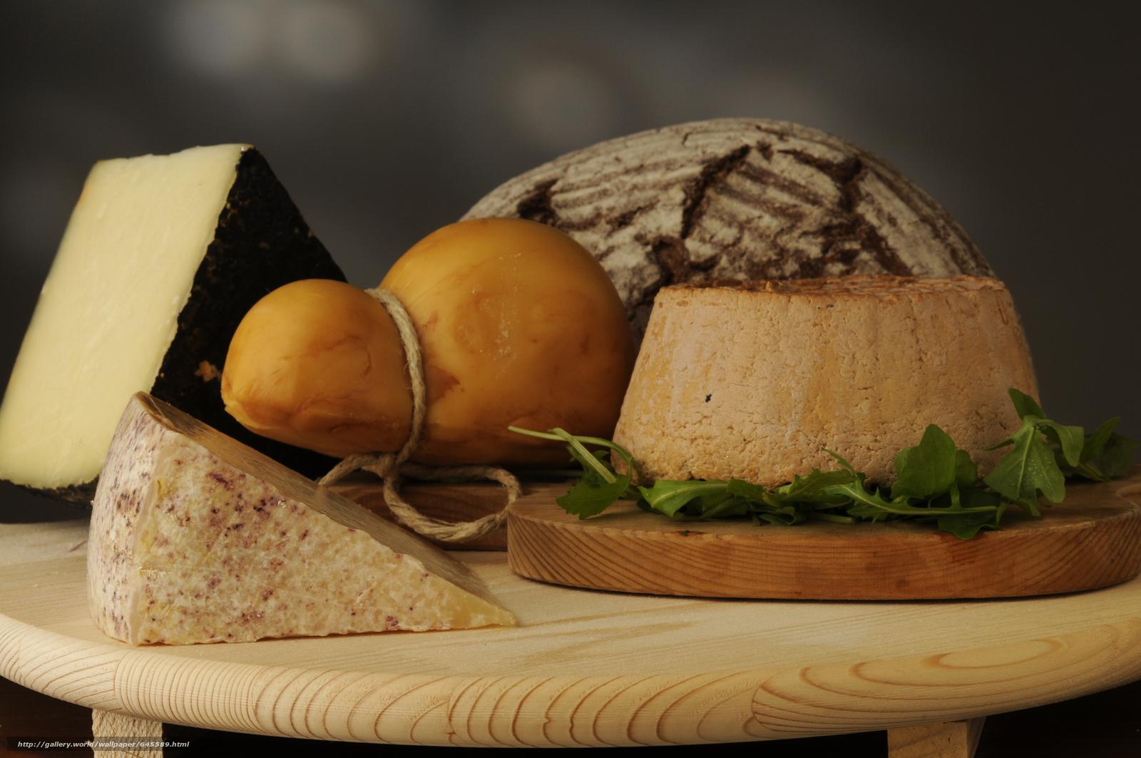 Скачать обои сыр,  еда,  пища,  провиант бесплатно для рабочего стола в разрешении 6500x4317 — картинка №645589