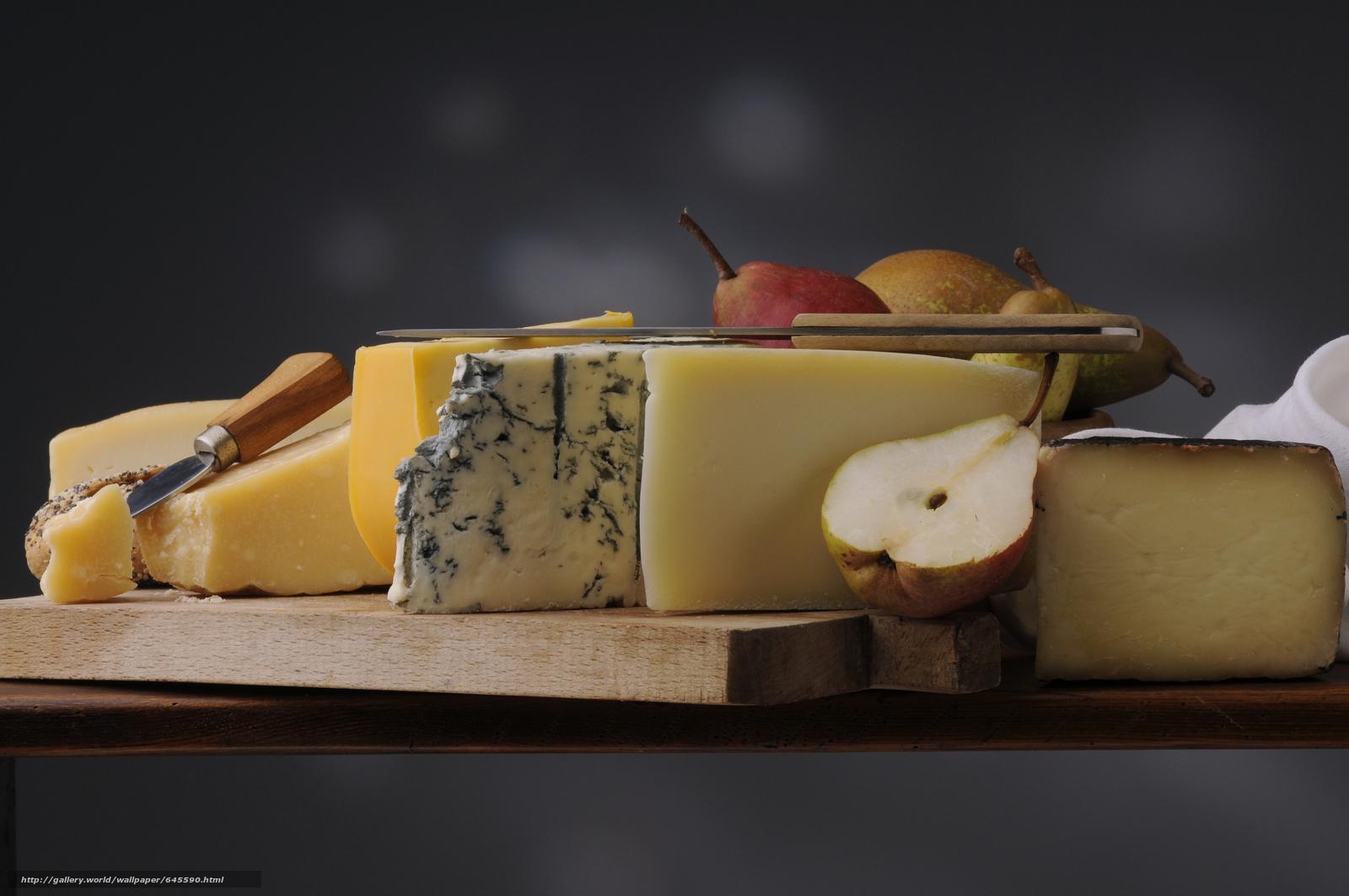 Скачать обои сыр,  еда,  пища,  провиант бесплатно для рабочего стола в разрешении 6500x4317 — картинка №645590